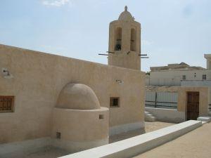 Al Thakira Mosque
